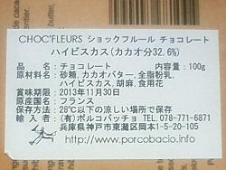 2012.11.29-114.JPG
