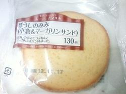 2012.11.30-401.JPG