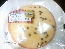 2012.11.30-404.JPG