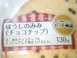 2012.11.30-407.JPG