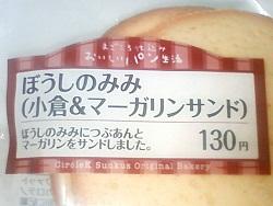 2012.11.30-408.JPG