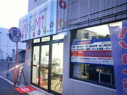 2012.12.10-101.JPG