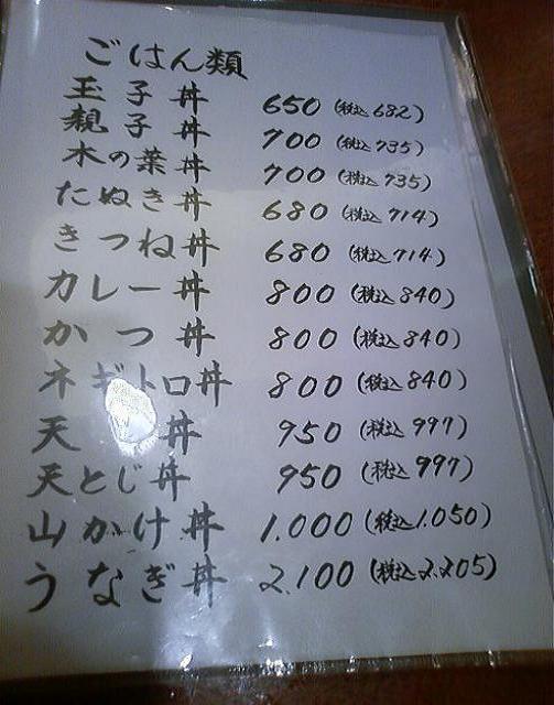2013.01.11-106.JPG