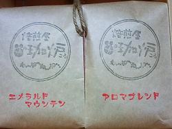 2013.01.20-313.JPG