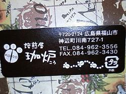 2013.01.20-314.JPG