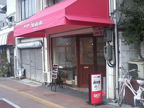 2013.01.31-101.JPG
