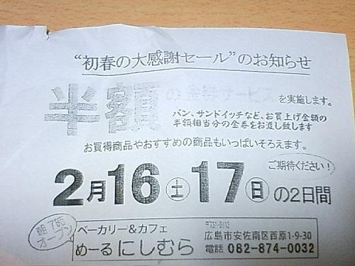 2013.02.16-311.JPG