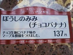 2013.04.13-601.JPG