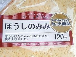 2013.04.13-603.JPG