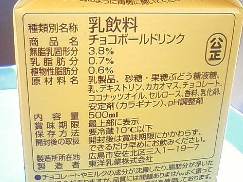 2013.04.19-205.JPG