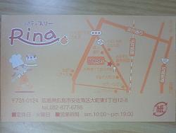 2013.05.17-107.JPG
