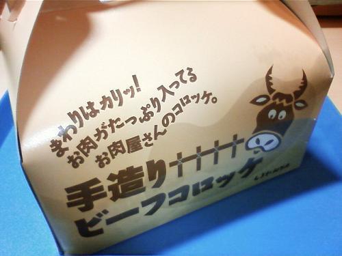 2013.06.02-001.JPG