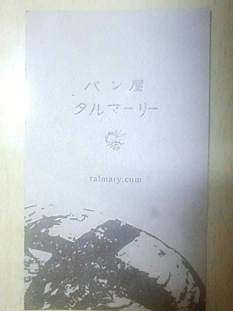 2013.08.30-111.JPG