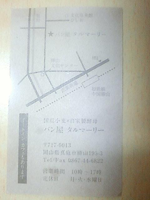 2013.08.30-112.JPG