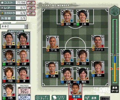 19cycle_6season_5day_for_kashiwa.jpg