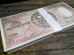 10000バイン
