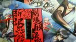 紅桜DVD封入物