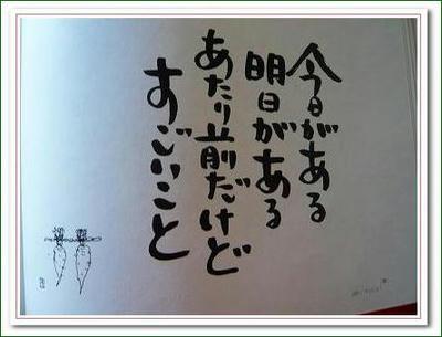 bb88e962.jpeg