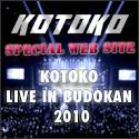 kotoko_official_banner_125.jpg