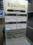岡山会場!
