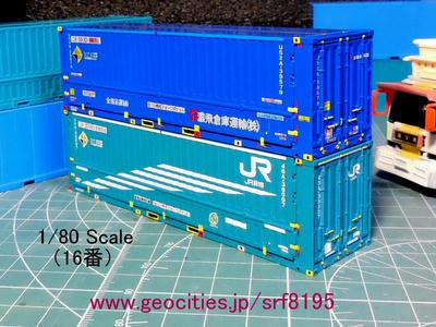 U52A-39579