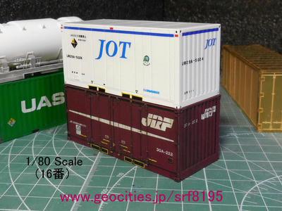 UR29A-5024
