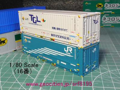 U49A-38046