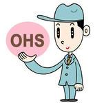 OHSAS