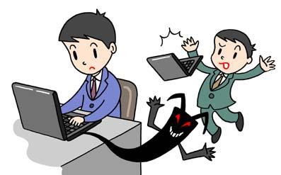 仕事で使う!! 無料ビジネスイラスト・画像 「情報セキュリティ」のイメージ・イラスト.1 - インターネットセキュリティ(情報漏洩、スパムメール・ウィルスの防止等)