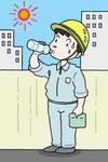 熱中症・熱中症対策・熱中症予防・暑さ対策・水分補給・塩分補給