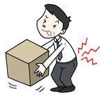重量物の取扱い・作業疲労・仕事による疲労・疲労の蓄積・腰痛 他