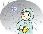 台風・暴風雨・大雨・強風・台風災害・台風被害・台風情報・台風進路 他