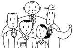 チームワーク・働く人々・働く仲間・職場の仲間・同僚 他