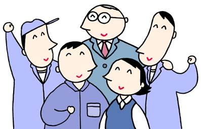 ビジネス素材 画像 無料でおまっ チームワーク 働く人々 働く仲間 職場の仲間 同僚 他