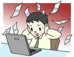 金融不安・金融危機・金融崩壊・金融恐慌・金融ショック