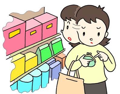 消費落ち込み・消費冷え込み・買い控え・消費低迷・... 消費落ち込み・消費冷え込み・買い控え・消