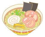 ラーメン・らーめん・醤油ラーメン・塩ラーメン・中華そば・中華麺・拉麺