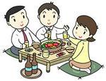 新年会・新年宴会・宴会・飲み会・コミュニケーション