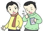 風邪・風邪ひき・風邪ウィルス・薬の服用・感染・感染防止・咳