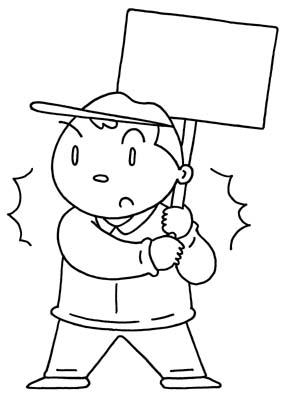 労組活動・労働組合・春闘・雇用確保・雇用安定化・ベア要求 [その他の無料ビジネス素材][その他の