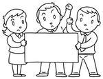 労働組合・労組・雇用確保・ベア要求・労組活動・ユニオン・労働者