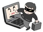 防犯・地域安全・情報セキュリティ他、犯罪防止関連ホームページ・ブログ作成・支援