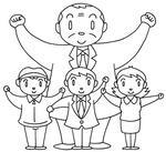 会社の仲間・組織力・職場力・チーム力・チームワーク・連携