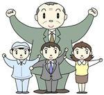 上司と部下・人材・モチベーション・連携・同僚・会社の仲間