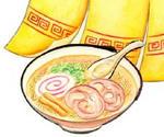 ラーメン・らーめん・中華ソバ・ち中華そば・屋台麺・中華料理