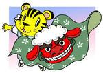 年賀状・寅・虎・トラ・とら・寅年・正月・年始・元旦・獅子舞
