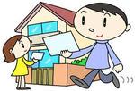 住宅展示会・住宅内覧会・住宅案内・住宅見学・家探し・住居選択