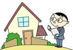 家屋査定・家屋調査・価格見積もり・家屋評価・家屋調査士・家屋売却