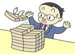 資産消失・資産消滅・資産減少・資産損失・資産価値下落・資産価値低下