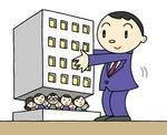安心経営・健全経営・安定経営・安定雇用・雇用確保・企業経営・会社経営